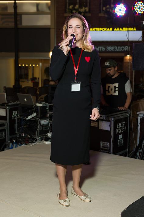 Анастасия Черепанова