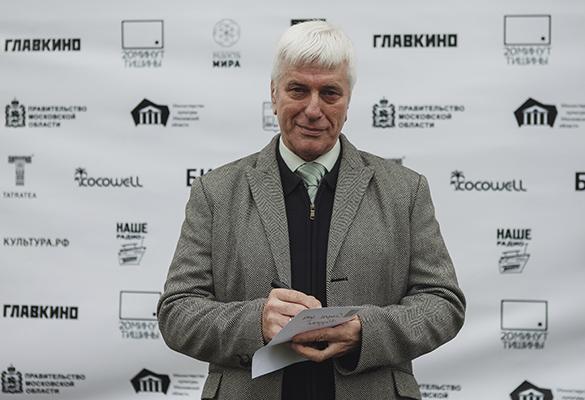 Александр Халилов