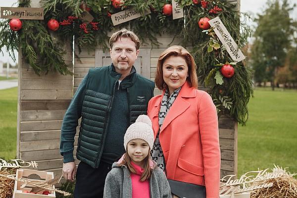 Елена Ищеева с семьей