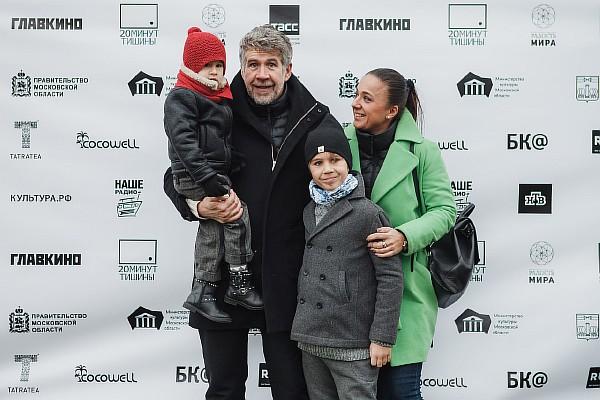 Валерий Яременко с семьей