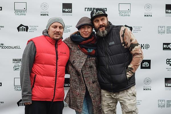 Игорь Паньков, Таня Борисова и Александр Бон