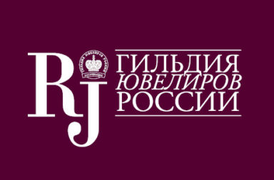 Логотип Гильдии ювелиров России