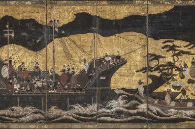 Владыки океана
