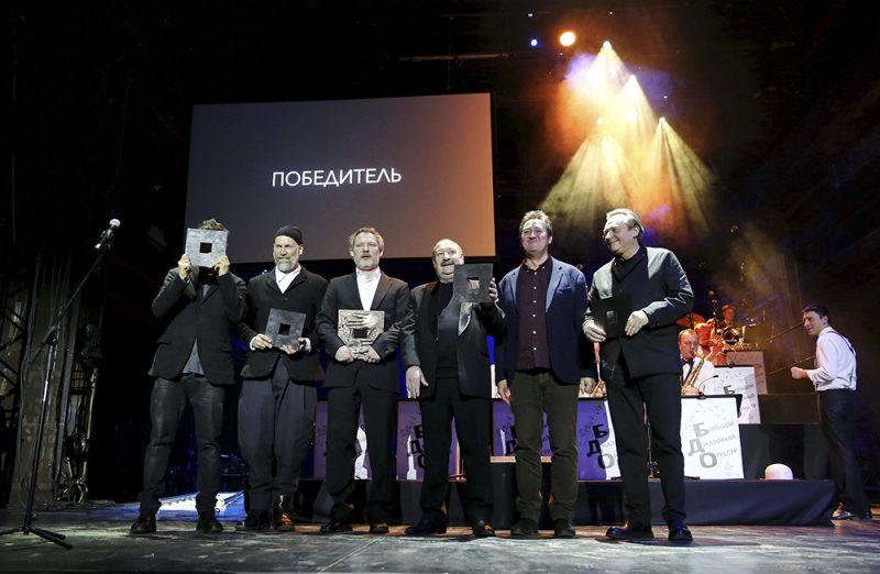 Лучшим кинооператорам вручили премию «БЕЛЫЙ КВАДРАТ»