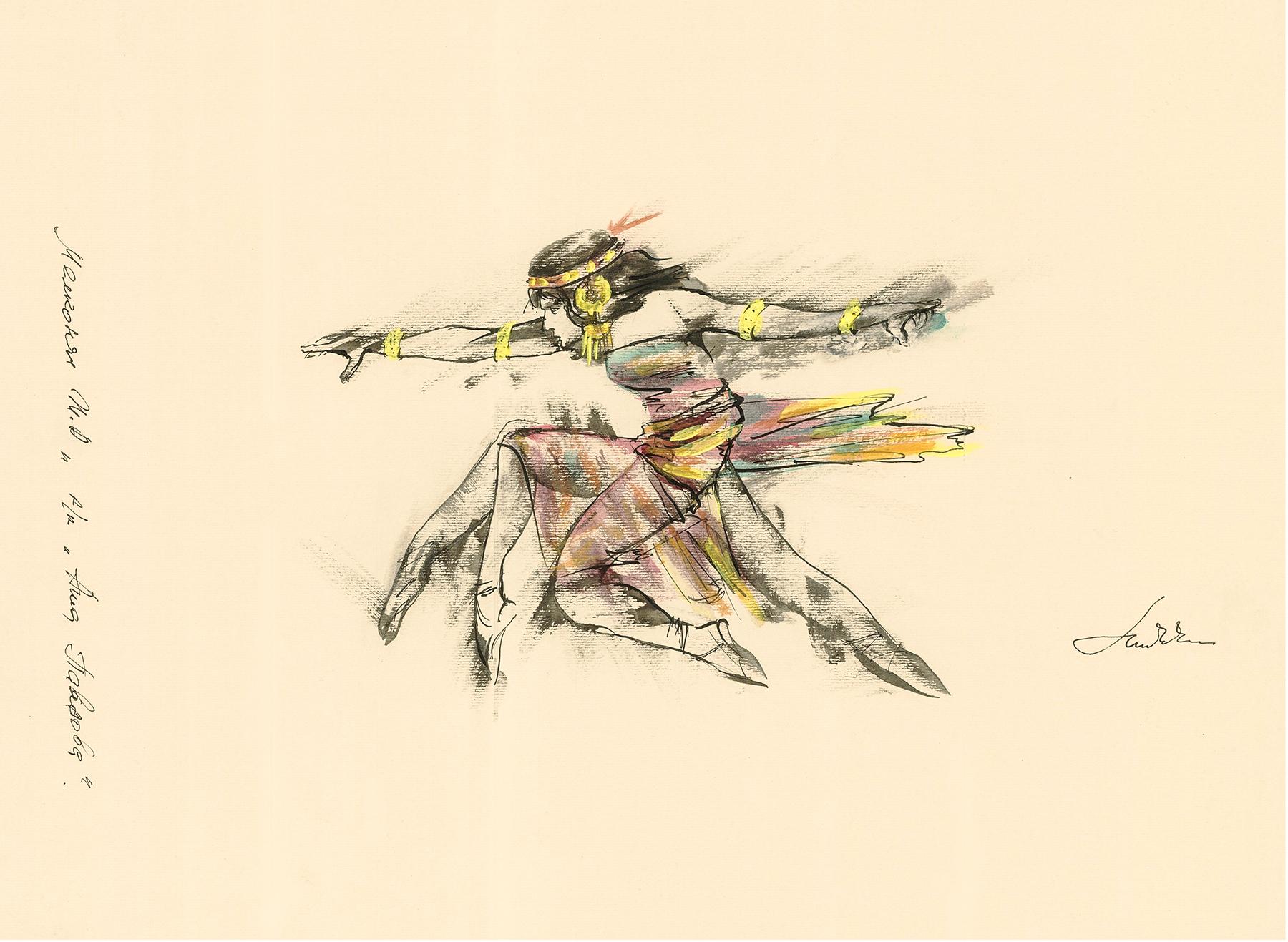 «Жанна». Юбилейная выставка Жанны Мелконян