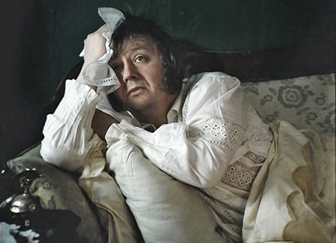 son-ivana-goncharova-prakticheskij-kurs-russkogo-daosa