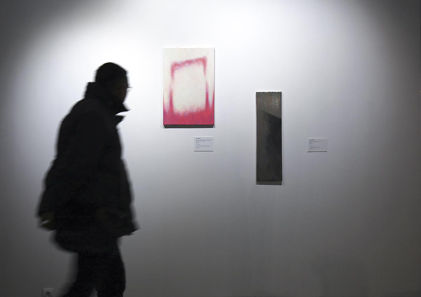 Выставка «Полоса упускания» — до29февраля